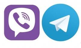 Теперь мы ещё ближе: консультируйтесь с нашими специалистами 24/7 в Viber и Telegram