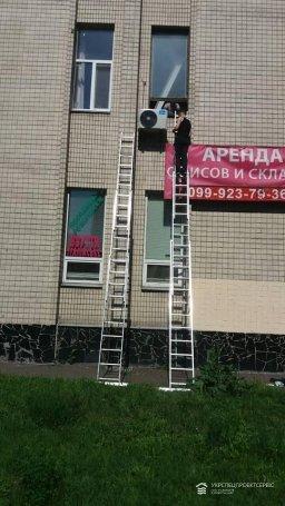 Монтаж и заправка кондиционеров в Киеве на Молодогвардейской улице